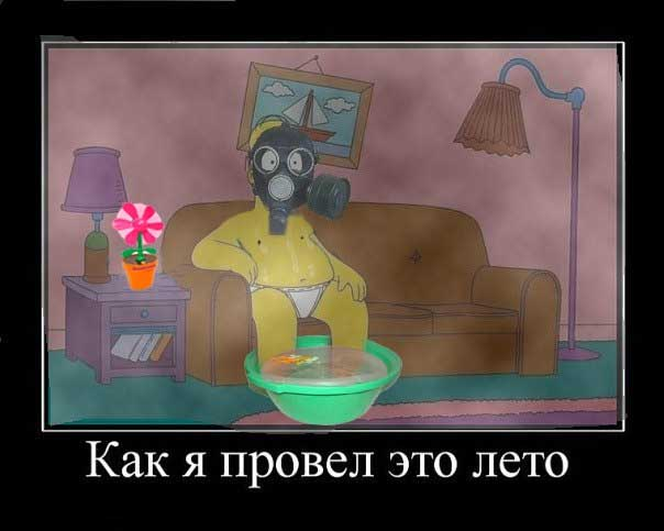 о ты мир: